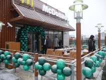 RESTAURANT MC'DONALDS PIPERA